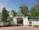 Знаменский Женский Монастырь