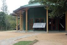 Lunugamvehera National Park, Tanamalwila, Sri Lanka