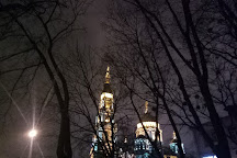 Annunciation Cathedral, Kharkiv, Ukraine