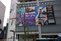 Sony Building, Chuo, Japan