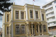 Kirklareli Museum, Kirklareli, Turkey
