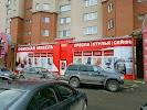 Дэфо, улица Максима Горького, дом 39А на фото Тюмени