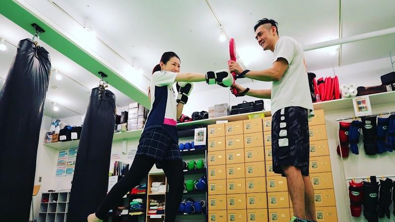 ファイティングラボ田町三田 【格闘技 ボクシング キックボクシング】