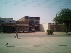 Meezan Bank dera-ghazi-khan