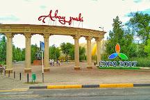 Park Abaya, Shymkent, Kazakhstan