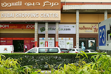Dubai Shopping Center, Dubai, United Arab Emirates