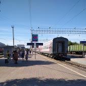 Железнодорожная станция  Astrahan 1