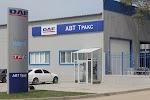 АВТ Тракс, Новороссийская улица на фото Краснодара