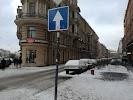 Юлмарт Пункт Выдачи Заказов, Казначейская улица на фото Санкт-Петербурга