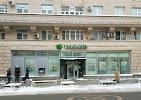 Сбербанк, улица Большая Дмитровка, дом 25 на фото Москвы