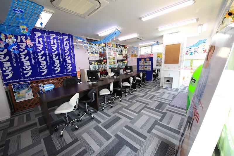アパマンショップ岩倉店
