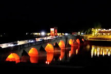 Meric River Bridge, Edirne, Turkey