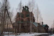 Church of the Assumption of Our Lady, Cherepovets, Russia