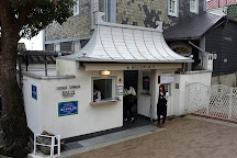 Wien-Austrian House, Kobe, Japan
