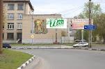 "ООО ""РА НЕО"", улица Ильмен-Тау, дом 1А на фото Миасса"