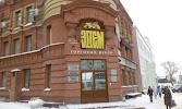 Эдем, улица Чкалова на фото Барнаула