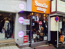 anap outlet