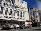 Hollywood, улица Тургенева, дом 54А на фото Хабаровска
