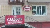 Красный Пищевик на фото Кобрина