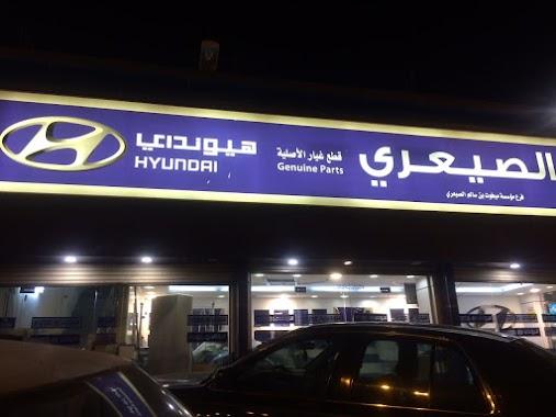 الصيعري قطع غيار كوري هيونداي جدة Opening Times الأمير ماجد بني مالك Tel 966 55 734 6580