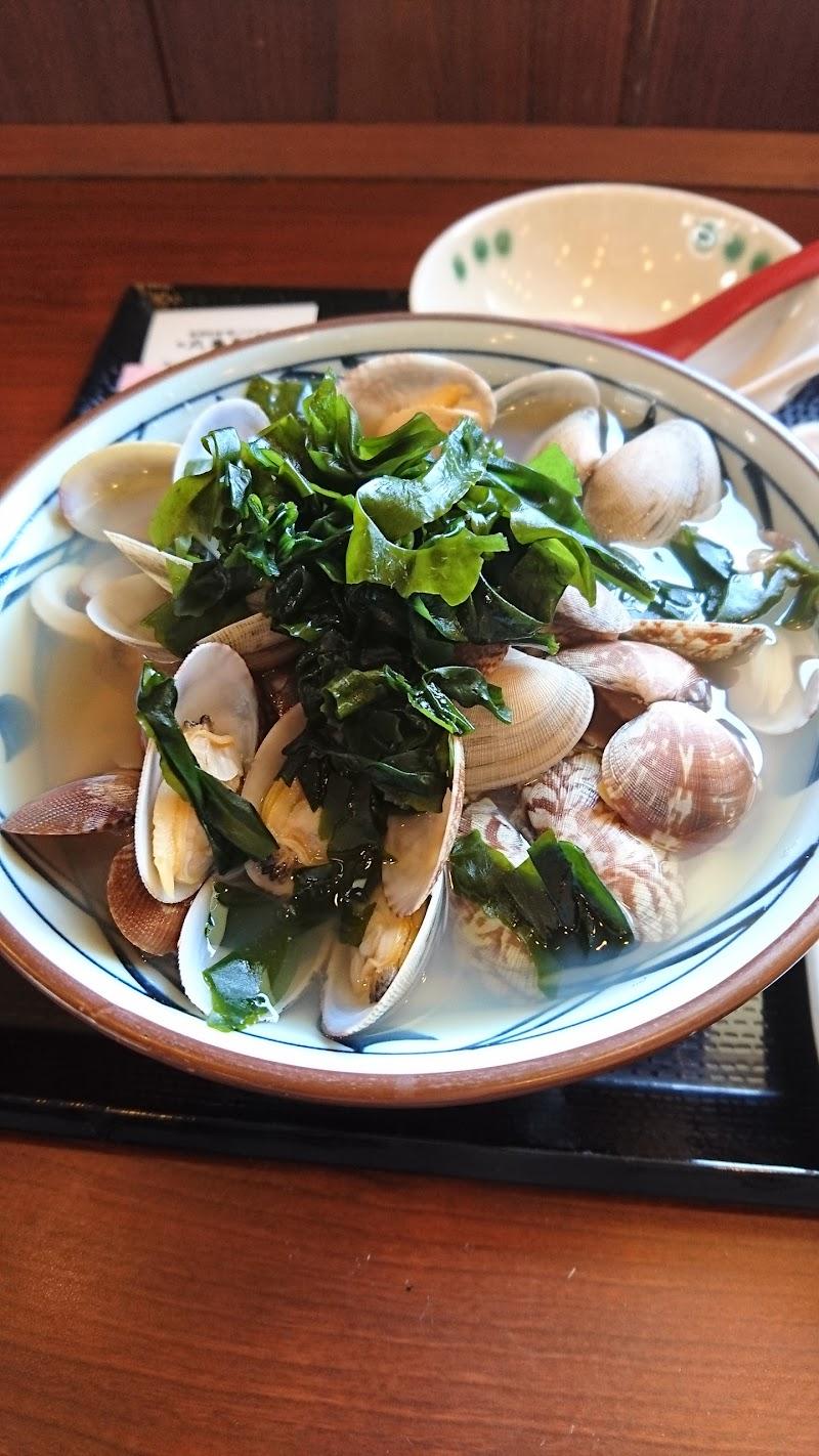 丸亀製麺鴻仏目
