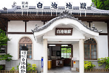 Shiraike Jigoku, Beppu, Japan