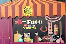 Black Bridge Sausage Museum, South District, Taiwan