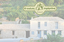 The Old Watermill, Kyparissia, Greece