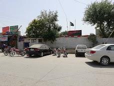 Police Station Pirwadhai rawalpindi