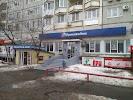 Промсвязьбанк, офис Дзержинский, улица 8-й Воздушной Армии на фото Волгограда