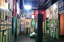 Museu Brasileiro do Futebol, Belo Horizonte, Brazil
