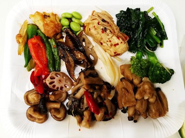 Minder Vegetarian