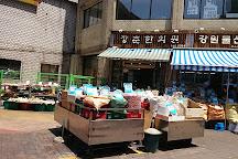 Seoul Yangnyeong Market, Seoul, South Korea