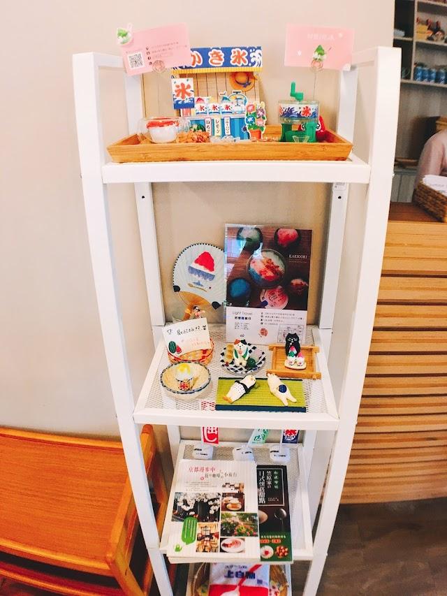 好想吃冰 (日式冰店、飲料點心、蔬食)台大公館店