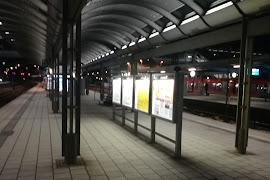 Станция  Ulm Hbf