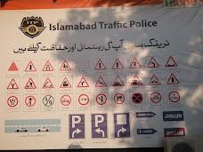 Islamabad Traffic Police Headquarters