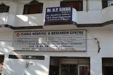 Harihar Global Hospital & Research Centre Pvt Ltd – Best Hospital in Gaya gaya