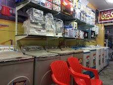 Sheraz Electronics Sialkot