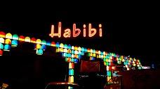 Habibi Restaurant Food Street