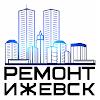 Ремонт Ижевск, Нижняя улица на фото Ижевска