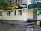 Волжский, Аэродромная улица на фото Самары