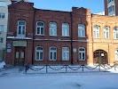 Гомеопатический Медико-Социальный Центр ООО, Октябрьская улица на фото Новосибирска
