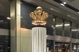 Станция  Shin Osaka