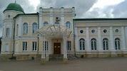 Усадебный дом купца Русинова, Интернациональная улица на фото Липецка