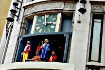 Galerias Palladium Clock, Porto, Portugal