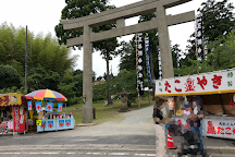 Tamawakasu Mikoto Shrine, Okinoshima-cho, Japan