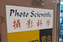 Photo Scientific, Hong Kong, China