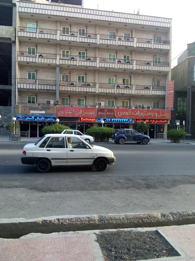 Qods Hotel