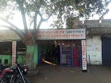 Singhdeo Hotel jamshedpur