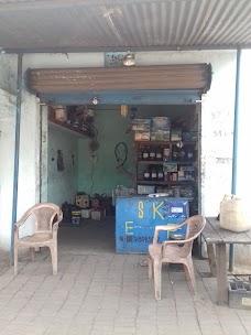 SK Enterprises jamshedpur